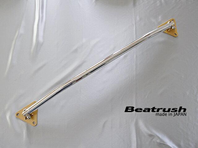 Beatrush リヤフレームエンドバー トヨタ プリウス [ZVW30]  * LAILE レイル