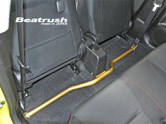 Beatrush フロアーパフォーマンスバー Suzuki Swift sport, swift 1200 cc/FF LAILE rail *