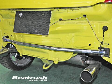 Beatrush リヤフレームエンドバー スズキ スイフトスポーツ [ZC32S] 【送料無料】  * LAILE レイル