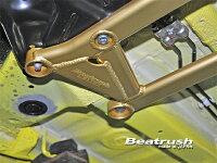 Beatrushフロントメンバーサポートバースズキスイフトスポーツ[ZC32S]、スイフト1200cc/FF[ZC72S]【送料無料】*レイルLAILE
