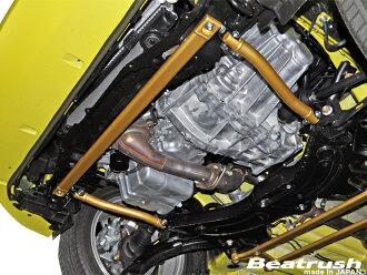 Beatrush front desk performance bar (toe panel set) Suzuki Swift sports [ZC32S]  * LAILE rail