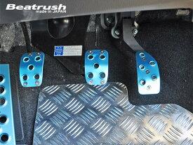 Beatrush ペダルセット スイフトスポーツ [ZC33S・ZC32S]、アルトワークス [HA36S] マニュアル車  * LAILE レイル