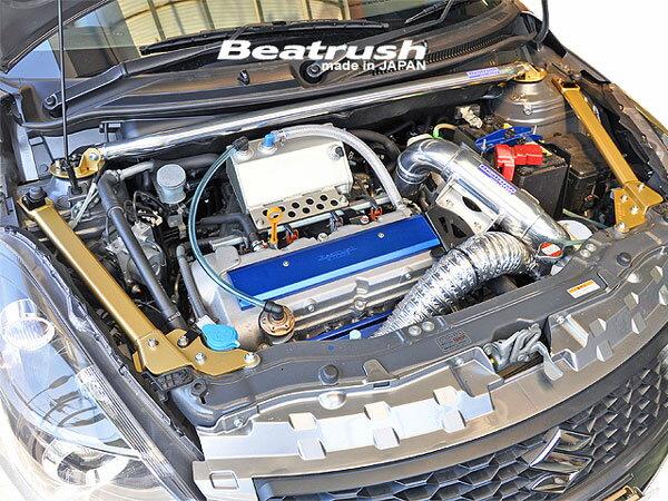 Beatrush フロントアッパーサポートパフォーマンスバー スズキ スイフトスポーツ [ZC32S]   * LAILE レイル