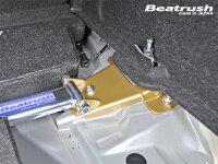 BeatrushリヤタワーバースバルBRZ[ZC6]、トヨタ86[ZN6]