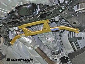 Beatrush フロントメンバーサポートバー スバル BRZ [ZC6]、トヨタ 86 [ZN6]  * LAILE レイル 【X'mas特価】