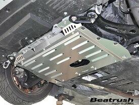 Beatrush アンダーパネル トヨタ 86 [ZN6]、スバル BRZ [ZC6] 【送料無料 ※一部地域除く】  * サマーセールは8/3(月)10時まで!