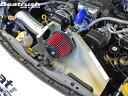 Beatrush インテークキット タイプ2 トヨタ 86[ZN6]、スバル BRZ [ZC6] マニュアル車用【送料無料】  * LAILE レイル