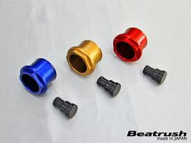Beatrush サウンドクリエーター・キャンセラー トヨタ 86[ZN6]、スバル BRZ [ZC6]  * LAILE レイル