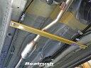 Beatrush フロントフロアー補強バー スズキ ワゴンR スティングレー [MH34S]、ハスラー [MR31S]  * LAILE レイル