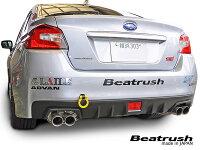 Beatrushけん引フックセット(フロント、リヤ)スバルWRXSti[VAB]