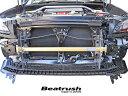 Beatrush フロントフレームトップバー スバル WRX Sti [VAB]、レヴォーグ [VMG] 【送料無料】  *  全品値下げ サマーセール価格です!