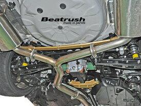 Beatrush リヤメンバーサポートバー スバル WRX Sti [VAB]、WRX S4 [VAG]、レヴォーグ [VMG] 【送料無料】 * LAILE レイル 【X'mas特価】