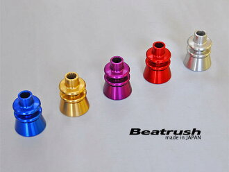 Beatrush鋁製造反轉把手Subaru WRX sti[VAB],WRX sti[GRB,GVB],impuressa WRX sti[GDB],福裏斯特[SG9]  * LAILE軌道