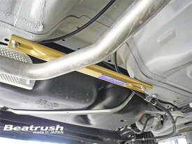 Beatrush リヤフロアー補強バー スズキ アルトターボRS、アルトワークス [HA36S]、ワゴンR スティングレー [MH55S]  * LAILE レイル