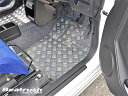 Beatrush フロアーパネル(運転席側のみ) スズキ アルトターボRS、アルトワークス [HA36S] ※5AGS車専用   * サマ…