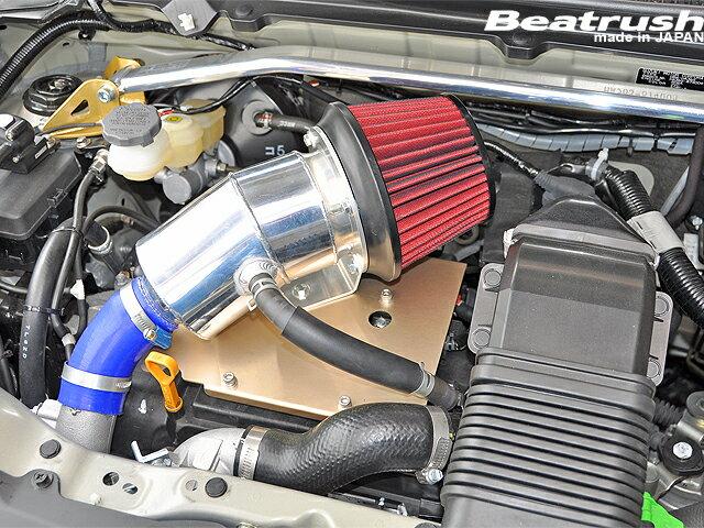 Beatrush インテークキット スズキ アルトワークス [HA36S] ※ターボ車、マニュアル車専用 【送料無料】  * LAILE レイル