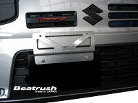 Beatrushアルミナンバープレートブラケットスズキアルトワークス、アルトターボRS[HA36S]*LAILEレイル