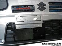 Beatrushアルミナンバープレートブラケット&クーリングバンパーブラケット2点セットスズキアルトワークス、アルトターボRS[HA36S]*LAILEレイル