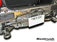 Beatrushリヤフレームエンドバースズキスイフトスポーツ[ZC33S]