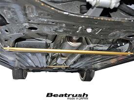 Beatrush フロントフロアー補強バー スズキ スイフトスポーツ [ZC33S]  * LAILE レイル