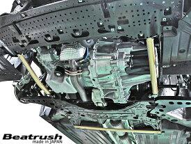 Beatrush フロントパフォーマンスバー スズキ スイフトスポーツ[ZC33S]  * サマーセールは8/3(月)10時まで!
