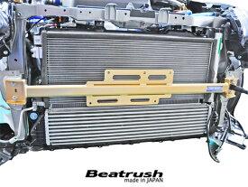 Beatrush フロントフレームトップバー スズキ スイフトスポーツ[ZC33S]  * LAILE レイル 【X'mas特価】