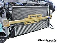 Beatrushフロントフレームトップバースズキスイフトスポーツ[ZC33S]
