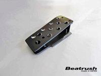 Beatrushドライバーフットレストスズキスイフトスポーツ[ZC33S]※マニュアル車専用
