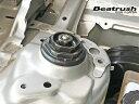 Beatrush ピロボールトップマウント フロント トヨタ ヤリス [MXPA10]、GRヤリス [GXPA16]  * LAILE レイル