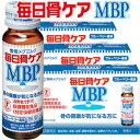 【送料無料】毎日骨ケアMBP 50ml×30本 【特定保健用食品】※ただし離島・沖縄は別途送料が必要となります。【mbp】【…