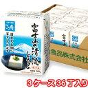 【送料無料】国産大豆使用 富士山の清流とうふ 200g×36個 【豆腐】【富士山】【絹ごし】【ロングライフ】【お中元】…