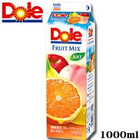Dole フルーツミックス 1000ml 12本セット(クール便でお届けします。) 【果汁100%】【果汁100パーセント】【リンゴ】【オレンジ】【パインアップル】【モモ】【桃】【林檎】【ジュース】【RCP】