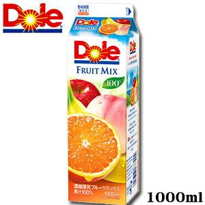 Dole フルーツミックス 1000ml (クール便でお届けします。)【果汁100%】【果汁100パーセント】【リンゴ】【オレンジ】【パインアップル】【モモ】【桃】【林檎】【ジュース】【RCP】