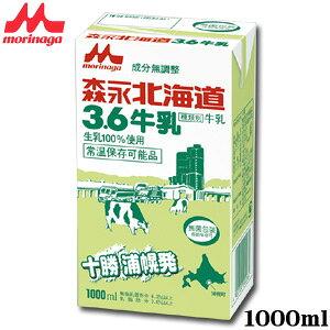 【送料無料】北海道 3.6牛乳 (成分無調整)1000ml×24本※ただし離島・沖縄は別途送料が必要となります。【常温保存可能】【RCP】【マラソン201408_送料込み】