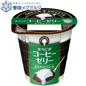 CREAM SWEETS コーヒーゼリー 110g × 3個 【雪印】【メグミルク】【クリーム】【コーヒー】【ゼリー】【RCP】