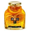 広島県尾道市 瀬戸田レモンのはちみつ漬け470g×2瓶 【送料無料】※メーカー直送ですので他の商品と同梱、代引き配送…