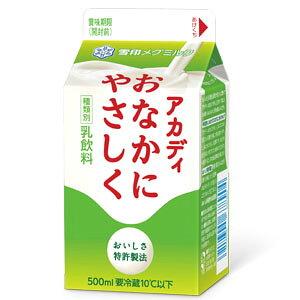 雪印メグミルク アカディ 500ml 【牛乳】【おいしさキープ製法】【RCP】