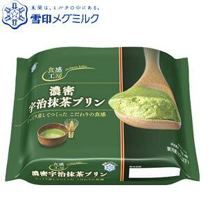 食感工房 濃密抹茶プリン 70g×4 (4パックセット)(クール便)