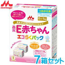 森永 E赤ちゃん エコらくパック つめかえ用 (400g×2袋) × 7箱 【粉ミルク】【森永乳業】【ペプチドミルク】【RCP】 ※ただし離島・沖縄は別途送料が必要となります。
