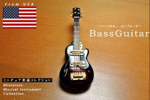 ミニチュア楽器 ベースギター ピンブローチ プレゼント ギフト 記念日 アクセサリー 雑貨