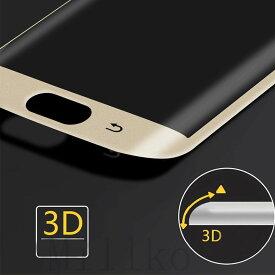 Galaxy S6 edge ガラスフィルム S6 edge フィルム 専用 3D 全面 5.1インチ softbank au SCV31 docomo SC-04G フィルム Samsung ギャラクシー S6 エッジ 液晶保護フィルム 木箱 国産強化ガラス素材 3色
