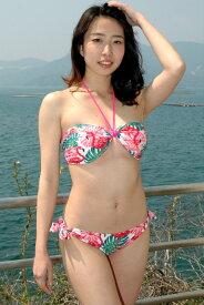 【Bodyline】ツイストバンドゥビキニ564 <中国産のポリエステルは使用していません!エスニック・レディース・ホルターネック・タイサイド・ブラジリアン・日本未発売のみ限定セレクト・モノキニ・インポート水着コレクション>