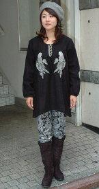 70%OFF!【Khushbu】鳥刺繍フェルトワンピース <メキシカン・ネイティブ・ポンチョ・アジアン・エスニック・チマヨ・オルテガ>10P03Dec16