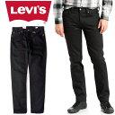 リーバイス Levi's 511 MADE IN THE USA メンズ ジーンズ スリム フィット ジッパーフライ デニム パンツ アメリカ製 ボトムス ファッション