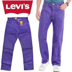リーバイス Levi's 501 オリジナルフィット ボタンフライ デニム パンツ ジーンズ リジット パープル