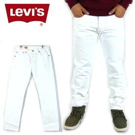 リーバイス 501 Levi's メンズ アメリカ規格 オリジナルストレートジーンズ 501-0651ホワイトデニム