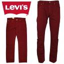 リーバイス Levi's 501 オリジナルフィット ボタンフライ デニム パンツ ジーンズ ワインレッド