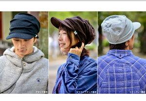 ニットキャスケットニット帽nakotaナコタくしゅくしゅつば付きキャスケット無地ミックスカラー