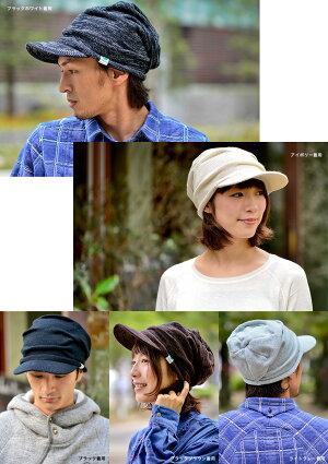 Nakota(ナコタ)くしゅくしゅツバ付きニットキャスケットニット帽帽子ゆったり柔らかリラックス。毎日愛用してほしい帽子。キャスケット帽ニット秋冬メンズレディース防寒大きい