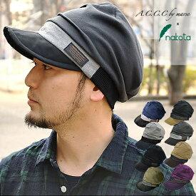 A.C.C.C by MARSE エーシーシーシーバイマーズ x Nakota ナコタ - Oglala /オグララ - つば付き ワッチキャップ ニット帽 帽子